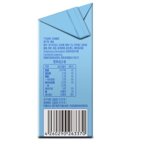 德国进口酸奶  德亚(Weidendorf )小小德亚风味酸牛奶 汪汪队版 儿童酸奶 200ml10 礼盒装
