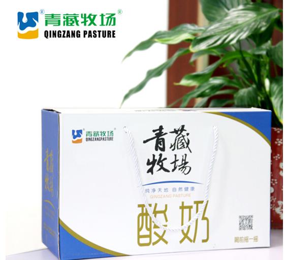 青藏牧场 青藏牧场原味 酸奶 青海特产酸奶 250ml10盒装 新疆西藏甘肃宁夏内蒙古东三省海南不包邮