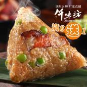 四川仟味坊香粽多口味豌豆腊肉粽熏肉粽单个真空包装批量优惠