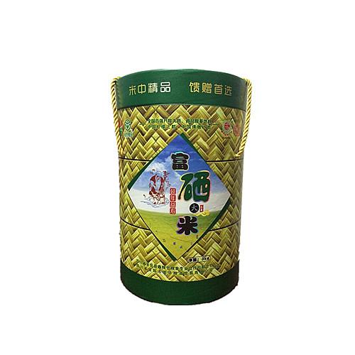 四川特产安岳富硒大米 鑫粮仓 3kg 第二届网购网销节