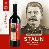 格鲁吉亚原瓶进口斯大林红酒金泽玛拉乌丽甜于干红半甜红葡萄酒