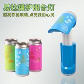 包邮 还送赠品保鲜盒!充电LED灯迷你创意时尚可折叠便携式护眼 两用台灯 小夜灯(配USB线)