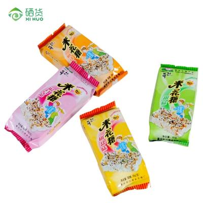 重庆特产 江津荷花米花糖 传统糕点 4种口味 盒装48封 1440g