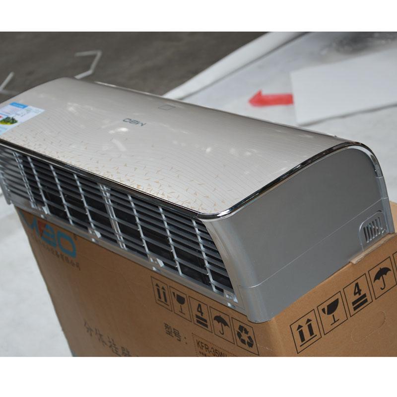 【欢乐购】MBO KFRD-35GWS350BPH(ZA)美博空调大1P1.5匹冷暖变频壁挂机节能