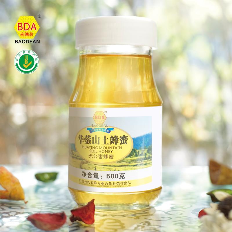 正宗华蓥山土蜂蜜 500g  纯净蜜源 五代人的薪火相传 只为保留醇正的中华土蜂种 包邮