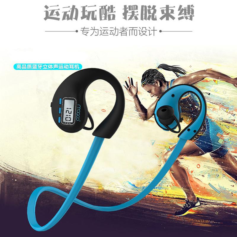 【正品】MOGCO摩集客SD1 无线运动 蓝牙耳机 带跑步计步器