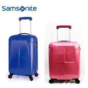 美国旅行者四轮旋转拉杆箱68cm/58cm蓝色枚红色旅行箱行李箱箱包