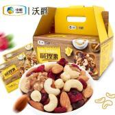 【预售】中粮沃爵每日坚果 25gx30袋混合坚果仁 750g 盒装坚果 2月3日发货