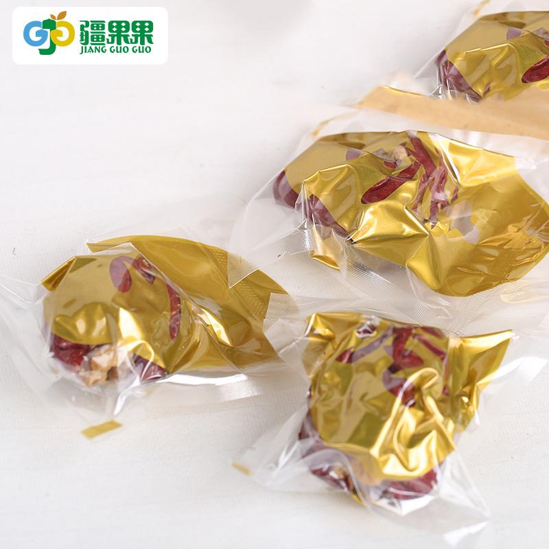 疆果果枣夹核桃280g    3袋 组合装