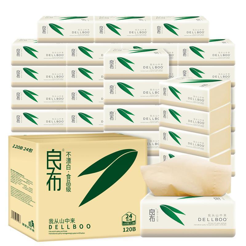 良布24包竹纤维本色抽纸