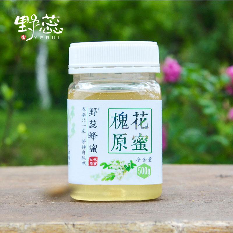 槐花蜜 500g/瓶(2020年5月下旬采 新蜜)