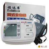 福达康血压计FT-C13B家用电子血压计上臂式高  血压测量仪