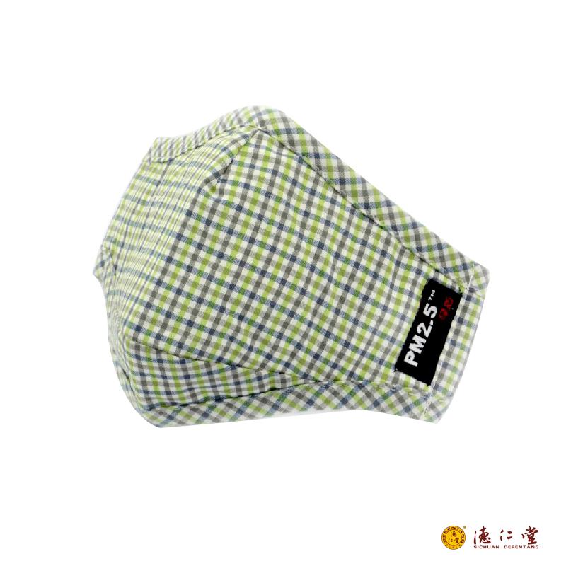 绿盾PM2.5口罩 1只装成人口罩 防尘保暖