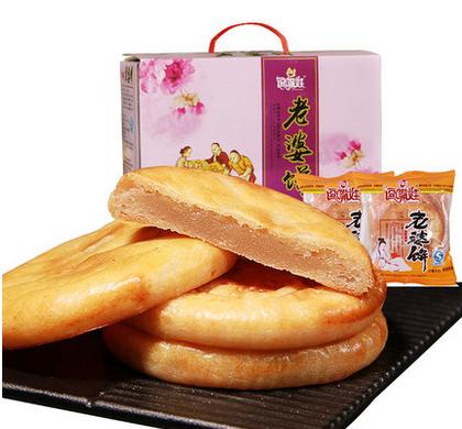 逗嘴娃老婆饼1kg整箱点心糕点正宗四川特产小吃零食批发早餐食品