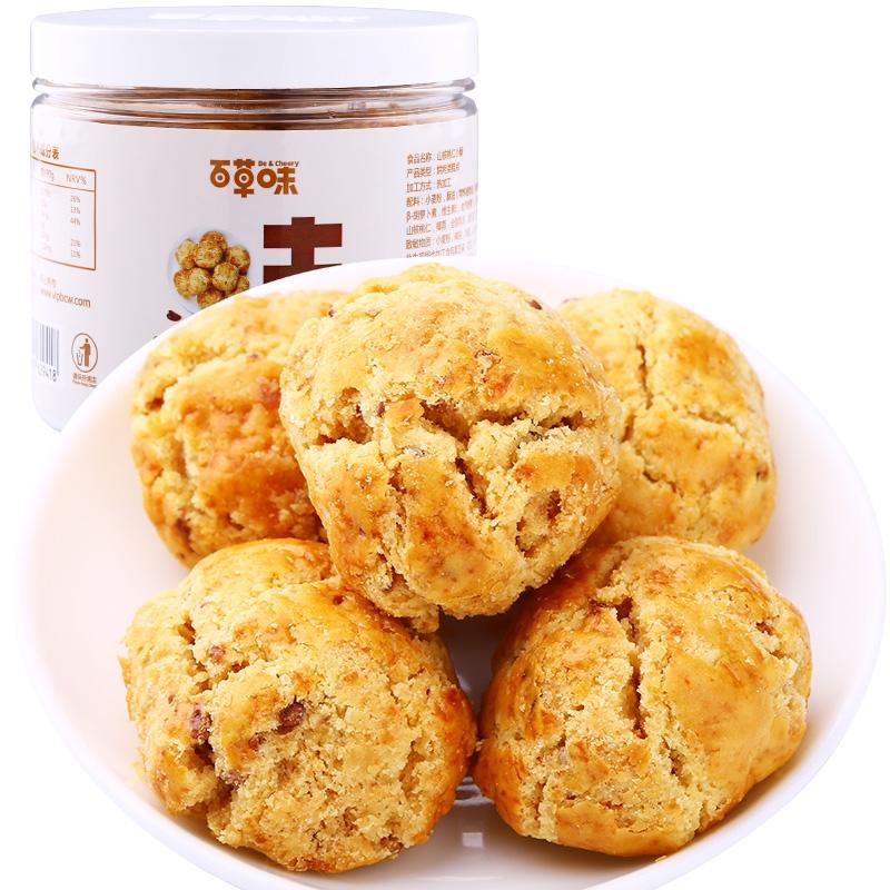 【优品超市】百草味 山核桃仁小酥200g/罐 特产零食 小吃点心 饼干糕点
