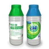 【预售:2月25日发货】福华FUHUA 84消毒液1kg*2瓶装家用衣物毒除菌剂室内消毒水消毒液