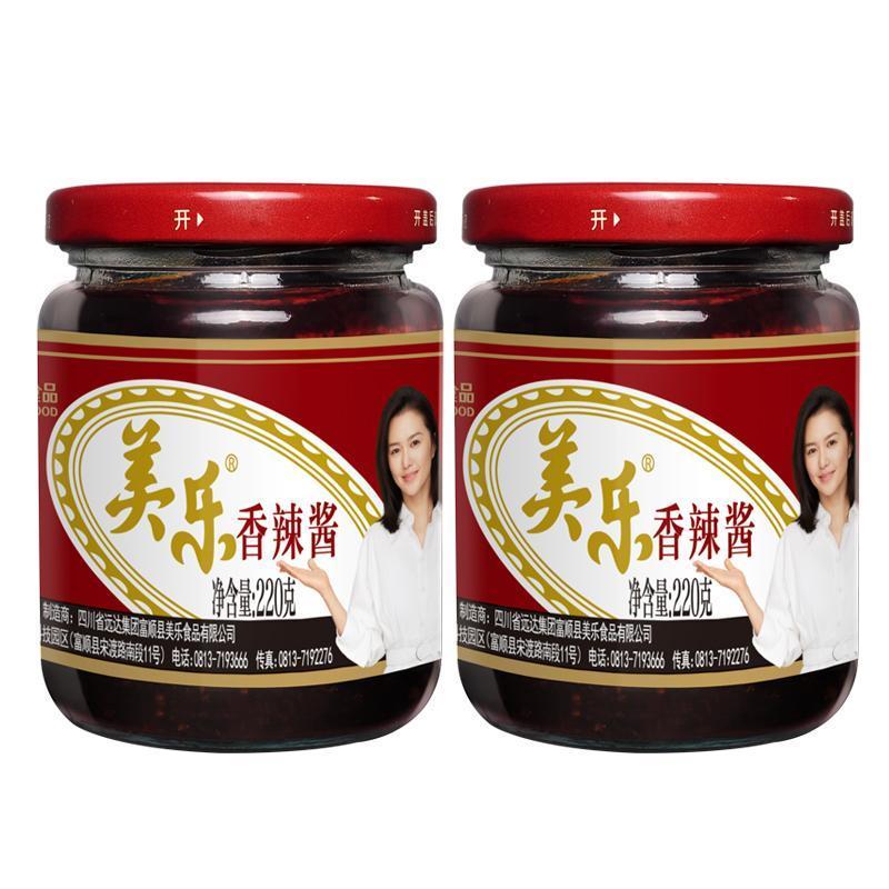 美乐香辣酱220gx2瓶包邮四川特产红油川菜辣椒酱调味料