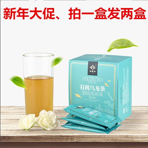 三滴水旗下有机乌龙茶袋泡茶原条蜜香型