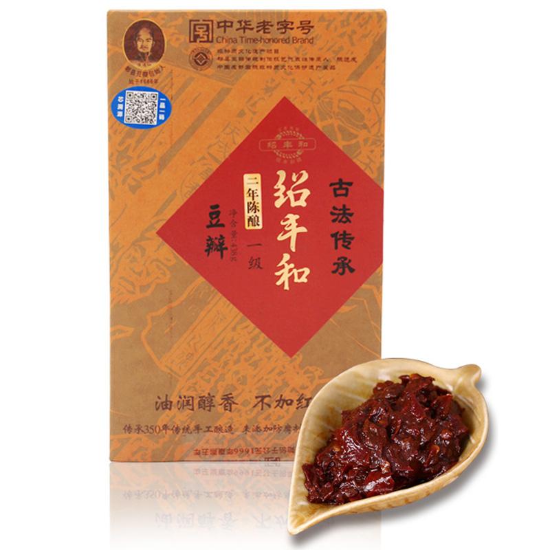 四川特产 绍丰和郫县豆瓣酱 中华老字号 可溯源 二年陈酿438g盒装