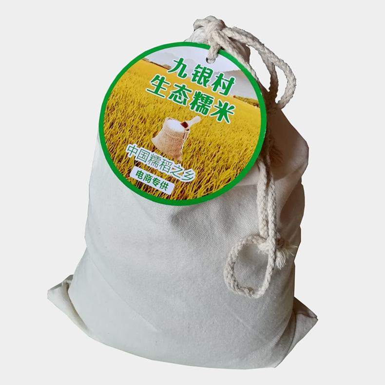 四川大竹特产  月华镇九银糯稻  营养健康优质糯米2000克袋装 包邮