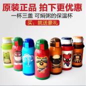 韩国正品杯具熊儿童保温杯带吸管不锈钢学生水杯直饮两用
