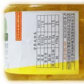 四川安岳特产 柠檬蜂蜜茶1瓶简装 天然蜂蜜新鲜柠檬