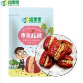 【新疆疏附】疆果果枣夹核桃280g 2袋 组合装
