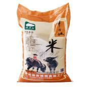橙王哥 农家种植大米(晶两优)50斤装