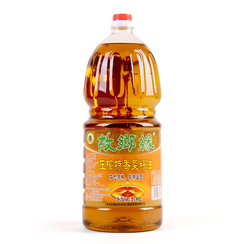 645870 故乡缘非转基因三级压榨特香菜籽油1.8L2瓶(偏远地区不发货)