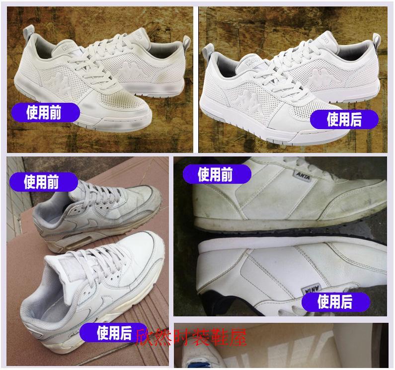 时光小白神器运动鞋清洁剂增白擦鞋神器洗擦球鞋边鞋去黄小白鞋