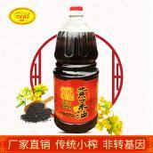 弯月亮原浆黄菜油 1.8L 传统小榨 非转基因