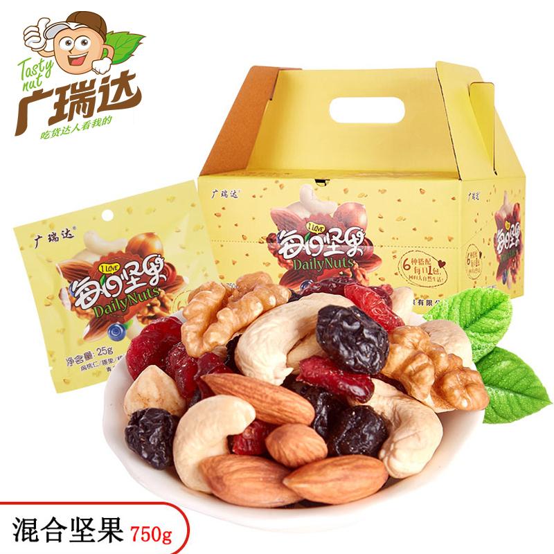 坚果零食大礼包 广瑞达混合每日坚果30包成人款坚果仁礼盒750g