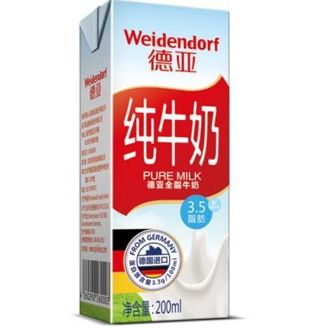 德国进口牛奶 德亚(Weidendorf)全脂纯牛奶 200mlx12盒 礼盒装