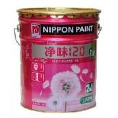立邦竹炭120二合一环保内墙面漆油漆涂料乳胶漆水性白色工程净味