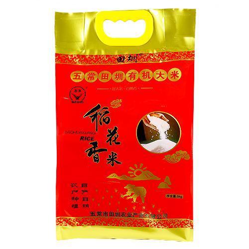 【五常有机米】田圳稻花香有机大米精品袋10斤(市场价79.8元)