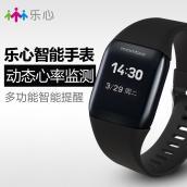 【官方】乐心智能手表 心率mambo watch 防水 来电 蓝牙运动 触屏