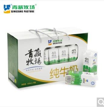 青藏牧场 青海特产牛奶 网红纯牛奶生态牧场奶源 250ml10盒整箱