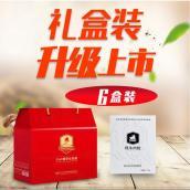 青海久治 5369牦牛肉粒礼盒装70g*6
