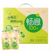 【奥莱特惠】伊利畅意 原味乳酸菌饮品100mlx30瓶 整箱牛奶 益生菌饮品 日期新鲜