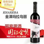 哈列拔 金泽玛拉乌丽 半甜型红葡萄酒