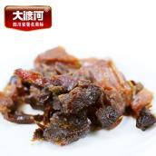 包邮四川大渡河黑牦牛肉干一斤装