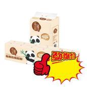 超值购:纤纯本色纸135cm抽纸1提(3包) 纤纯本色手帕纸2提(24包)