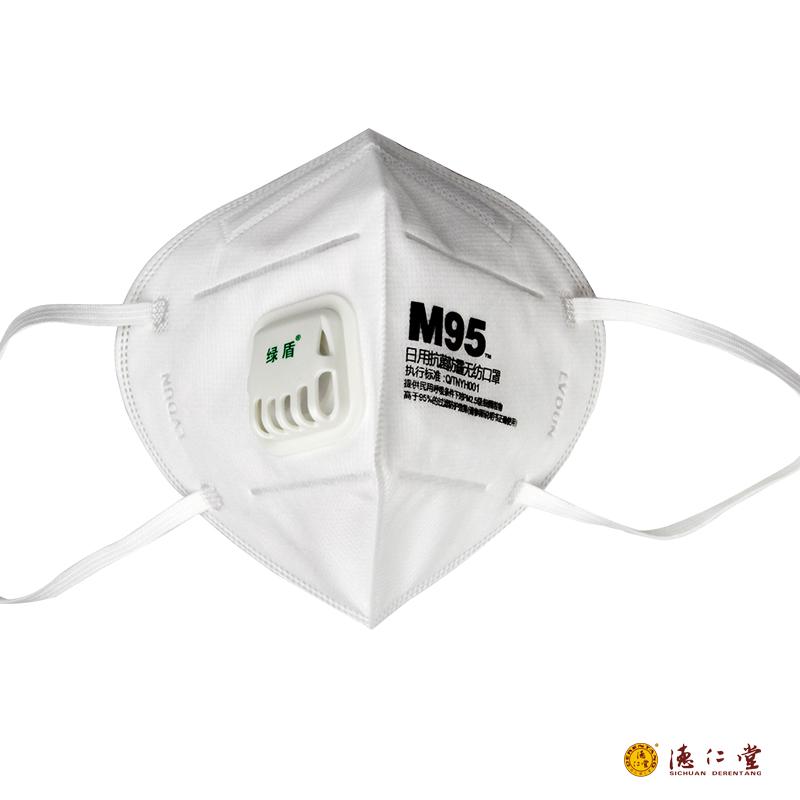 绿盾M95抗菌防霾无纺口罩 成人均码 5只装 透气