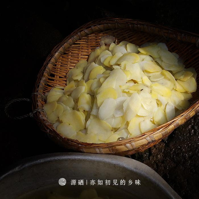 万源特产干洋芋片土豆片