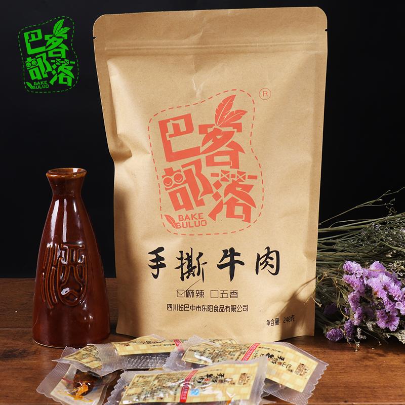 东阳食品248g手撕牛肉 休闲小吃 麻辣味 五香味 牛肉熟食肉制品食品即食速食食品