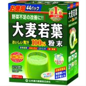 日本山本汉方大麦若叶青汁碱性进口食品润肠酵素茶盒装
