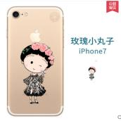 iphone手机壳plus防摔保护套透明硅胶苹果p防摔卡通软壳男女潮