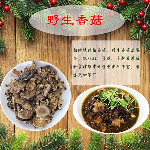 青冈木耳 野生鸡油菌 野生蘑菇 青冈菌优惠促销礼盒