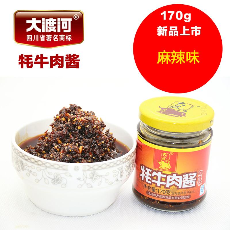 大渡河牦牛肉酱170g四川麻辣豆豉下饭拌面酱雅安汉源特产