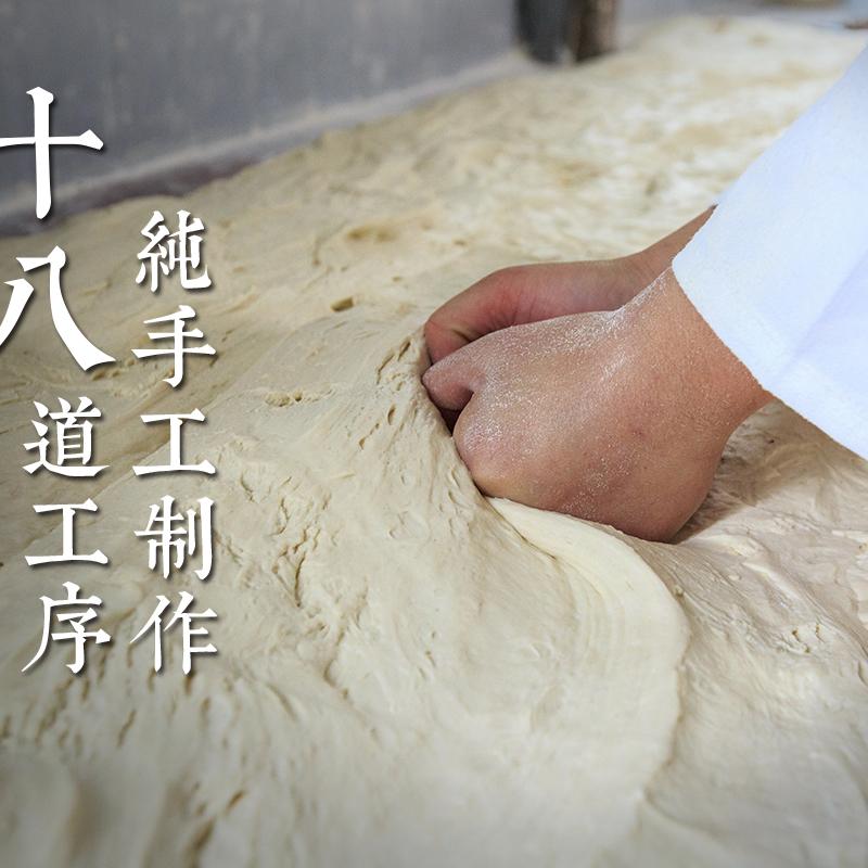 【双和祥】四川中江特产空心挂面手工龙须宝宝月子老人暖胃面200g2袋一级